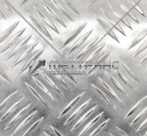 Лист алюминиевый рифленый в Москве